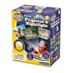 Προτζέκτορας Ζώων και Φωτάκι Νυκτός - Brainstorm Toys