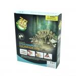 Αρχαιολογική Ανασκαφή - Στεγκόσαυρος