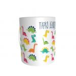 Κούπα Πορσελάνης Με Δεινοσαυράκια Για Παιδιά Και Ενήλικες - Σετ 2 Τεμαχίων