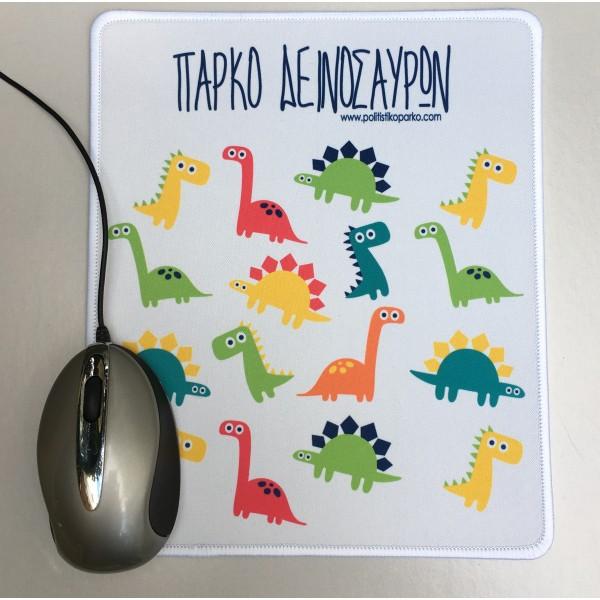 Mousepad Με Δεινόσαυρους - Dinosaur Mouse Pad